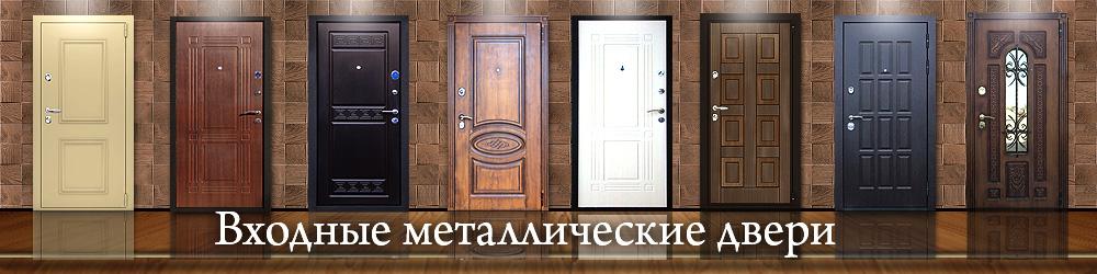 теплые морозоустойчивые входные двери в сызрани